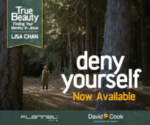 Deny Yourself 300x250